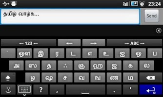Screenshot of Tamil for AnySoftKeyboard
