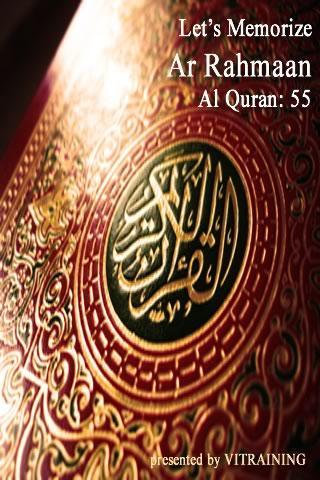 Let's Memorize ArRahmaan