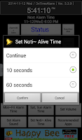 Screenshot of OnTimeAlarm