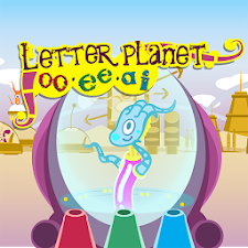 Letter planet: oo, ee, ai