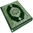 Quran Stories Pro icon