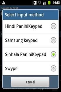 dictionary app download sinhala english