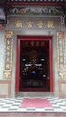 20 Street Chinese Temple Entrance