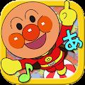 Download アンパンマンのコロコロことばめいろ|子供向け無料知育アプリ APK to PC