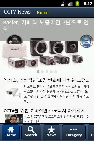 월간 CCTV News