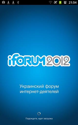 iForum 2012