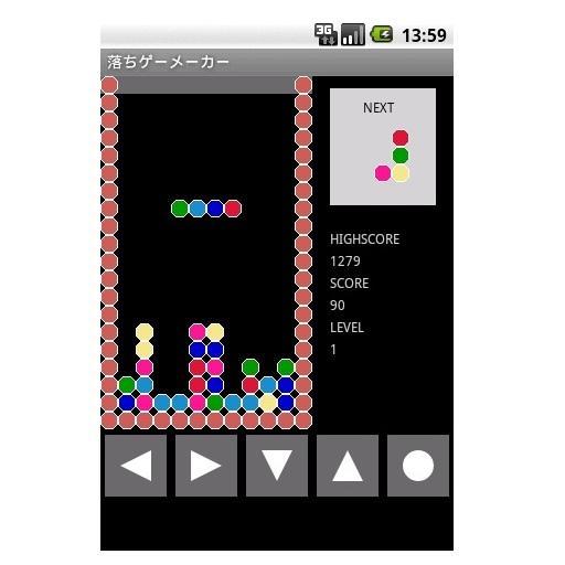 落ちゲーメーカー 解謎 App LOGO-APP試玩