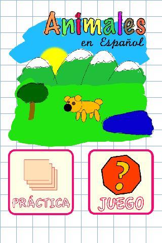 スペイン語の動物