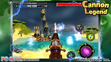 Screenshot of Cannon Legend