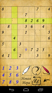 Pocket Sudoku Free APK 3.2 - Free Puzzle Games for Android