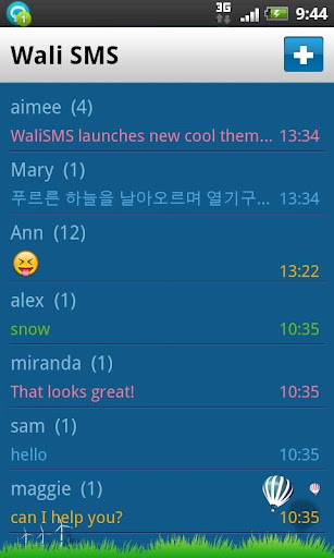 Wali SMS Theme: Balloon Journe