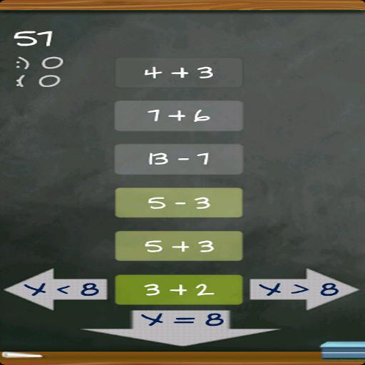 解谜のアクションの数学 LOGO-記事Game