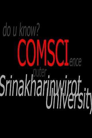 SWU CS Com
