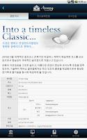 Screenshot of 안성 컨트리클럽 모바일