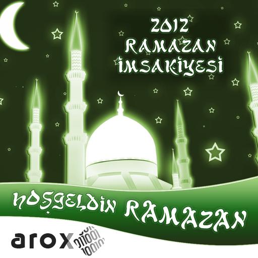 Ramazan 生活 App LOGO-APP開箱王