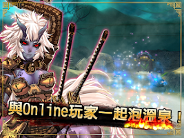 Screenshot of 究神錄 參天律之外章