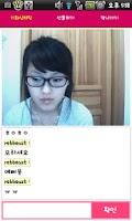 Screenshot of [키스존] 솔로탈출 애인만들기 무료채팅 소개팅사이트