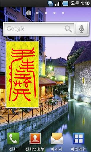 GoPro App APK Download - DownloadAtoZ
