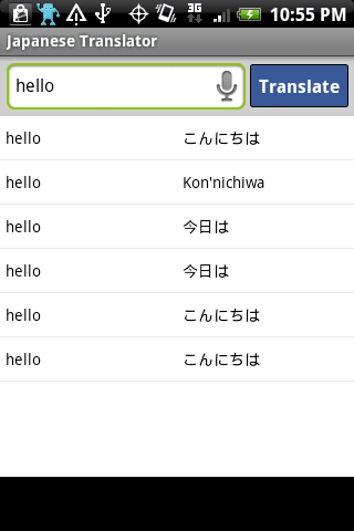 【免費書籍App】Japanese Translator-APP點子