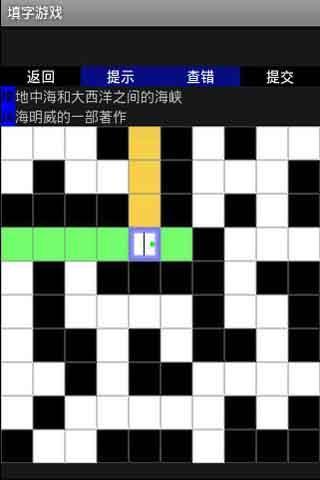 【免費解謎App】填字游戏-APP點子