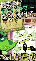 Screenshot of かっぱコレクション
