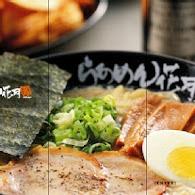 花月嵐拉麵(台中中友店)