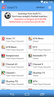 Screenshot of Deshi TV (Bangla TV)