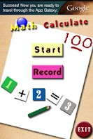 Screenshot of simple math game