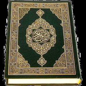 Al-Quran (Free) For PC / Windows 7/8/10 / Mac – Free Download