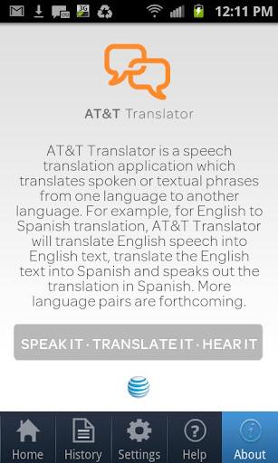 AT T Translator