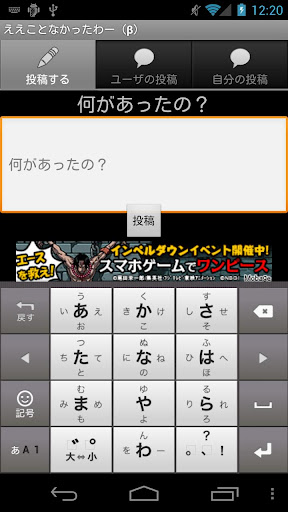 APK App 音樂狂想曲(中國樂器) for BB, BlackBerry | Download ...