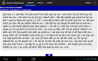 Screenshot of Gurbani Hukamnama
