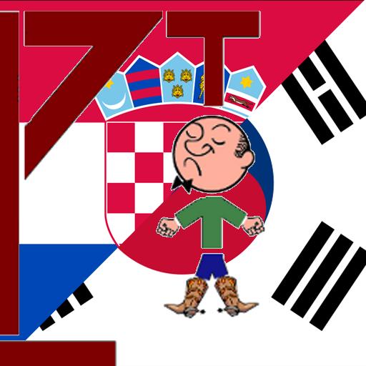 Android aplikacija Korean Croatian Hangman na Android Srbija
