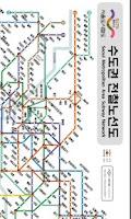 Screenshot of Seoul subway / 地下 铁 / ちかてつ