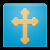Христианские Иконы в кармане