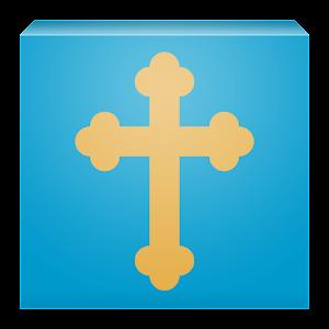 Cover art Христианские Иконы в кармане