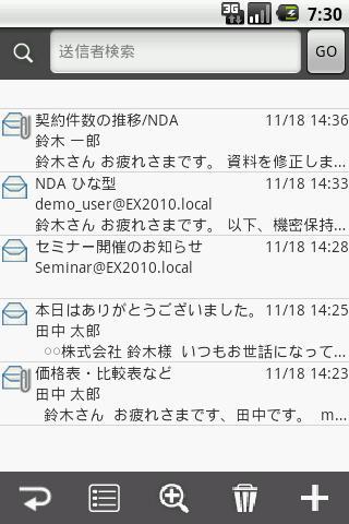KDDI Remote Sync by moconavi