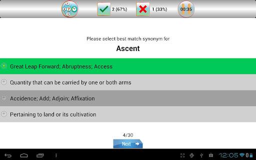 【免費教育App】sTutor - Vocab Builder Lite-APP點子