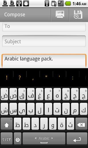 Arabic LP for GK