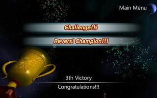 Screenshot of World Reversi Championship