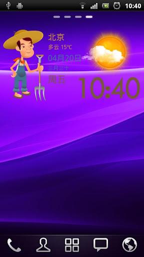 墨迹天气插件皮肤2012劳动节 天氣 App-癮科技App