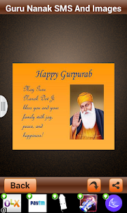 Guru Nanak SMS And Images - screenshot