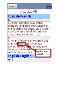 English French Dictionary Free - screenshot
