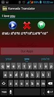 Screenshot of Kannada Translator