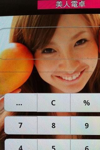 美人電卓 工具 App-愛順發玩APP