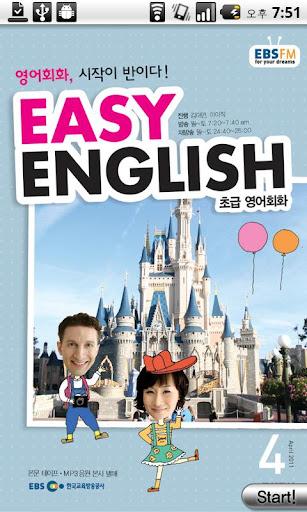 EBS FM Easy English 2011.4월호