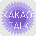 Simple Purple for Kakaotalk