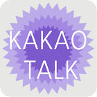 Simple Purple for Kakaotalk icon