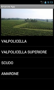 Amarone - screenshot