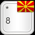 Android aplikacija AnySoftKeyboard - Macedonian na Android Srbija